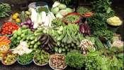 Vegetable Price Hike : ರಾಜ್ಯದ ಜನತೆಗೆ ಬಿಗ್ ಶಾಕ್ : ತರಕಾರಿಗಳ ಬೆಲೆ ಏರಿಕೆ!