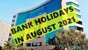 Bank Holidays in August 2021: ಮುಂದಿನ ತಿಂಗಳು 15 ದಿನಗಳ ಕಾಲ ಬ್ಯಾಂಕ್ ಗಳಿಗೆ ರಜೆ ಇರಲಿದೆ
