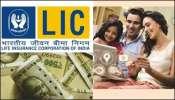 LIC ಯ ಈ ಯೋಜನೆಯಲ್ಲಿ ಹೂಡಿಕೆ ಮಾಡಿ ನೀವು ₹ 1 ಕೋಟಿಯ ಪಡೆಯಬಹುದು ಲಾಭ!