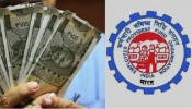 EPFO New Rule : ತುರ್ತು ಸಮಯದಲ್ಲಿ ನೀವು 1 ಗಂಟೆಯಲ್ಲಿ PF ಖಾತೆಯಿಂದ ₹1 ಲಕ್ಷ ಹಿಂಪಡೆಯಬಹುದು : ಸಂಪೂರ್ಣ ಮಾಹಿತಿ ಇಲ್ಲಿದೆ