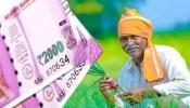 PM Kisan ಯೋಜನೆಯ ಈ ದಿನಾಂಕದ ಮೊದಲೆ ಈ ಕೆಲಸ ಮಾಡಿದರೆ ರೈತ ಖಾತೆಗೆ ಬರುತ್ತೆ 4000 ರೂ.