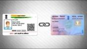Aadhaar-Pan Link : ಈ ರೀತಿ ಪ್ಯಾನ್ ಕಾರ್ಡ್ ಜೊತೆ ಆಧಾರ್ ಲಿಂಕ್ ಮಾಡಿ : ಸೆಪ್ಟೆಂಬರ್ 30 ರ ನಂತರ ವಿಧಿಸಲಾಗುತ್ತೆ ದಂಡ!