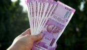 7th Pay Commission: ಸರ್ಕಾರಿ ನೌಕರರಿಗೆ ಮತ್ತೊಂದು ಸಿಹಿ ಸುದ್ದಿ, ಮತ್ತೊಂದು ಭತ್ಯೆಗೆ ಸಿಕ್ತು ಅನುಮೋದನೆ