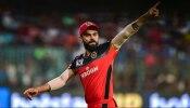 IPL 2021 : ಈ 2 ಪಂದ್ಯ ವಿಜೇತ ಆಟಗಾರರಿಂದ RCB ಬಲಿಷ್ಠವಾಗಿದೆ : ವಿರಾಟ್ ಕೊಹ್ಲಿ