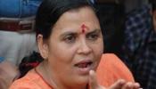 Uma Bharti Controversy:'Bureaucracy ಯಾವುದೇ ಸ್ಥಾನಮಾನ ಇಲ್ಲ, ಕೇವಲ ಚಪ್ಪಲಿ ಎತ್ತುವುದೆ Bureaucracy ಕೆಲಸ'