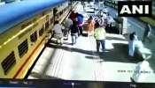 Viral Video: ಮುಂಬೈ ರೈಲು ನಿಲ್ದಾಣದಲ್ಲಿ ನಡೀತು ಊಹಿಸೋಕೆ ಸಾಧ್ಯವಿಲ್ಲದ ಘಟನೆ..!