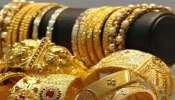 Gold-Silver Price Today: ಇಂದೂ ಕುಸಿತ ಕಂಡ ಚಿನ್ನದ ದರ, ಗರಿಷ್ಠ ಮಟ್ಟದಿಂದ 10 ಸಾವಿರ ರೂ. ಇಳಿಕೆ