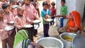 Global Hunger Index 2021: ಪಾಕಿಸ್ತಾನ, ಬಾಂಗ್ಲಾದೇಶ, ನೇಪಾಳಕ್ಕಿಂತಲೂ ಕೆಳಸ್ಥಾನದಲ್ಲಿ ಭಾರತ