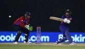 ICC Mens T20 World Cup Warm-up Match, 2021: ಇಂಗ್ಲೆಂಡ್ ವಿರುದ್ಧ ಭಾರತಕ್ಕೆ ಭರ್ಜರಿ ಗೆಲುವು