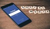 Facebook Name Change: Facebook ತನ್ನ ಹೆಸರು ಬದಲಾಯಿಸಲಿದೆಯೇ? ಕಾರಣ ಏನು? ವರದಿ ಓದಿ ಗೊತ್ತಾಗುತ್ತೆ