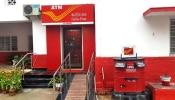 India Post recruitment 2021: ಭಾರತೀಯ ಅಂಚೆಯಲ್ಲಿ 220 ಕ್ಕೂ ಹೆಚ್ಚು ಹುದ್ದೆಗಳಿಗೆ ನೇಮಕಾತಿ