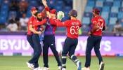 T20 World Cup 2021:ENG VS WI - 6 ವಿಕೆಟ್ ಗಳಿಂದ ಗೆಲುವು ಸಾಧಿಸಿದ ಇಂಗ್ಲೆಂಡ್, 55 ರನ್ ಗಳ ಅತ್ಯಂತ ಕಳಪೆ ಸ್ಕೋರ್ ಗೆ ವೆಸ್ಟ್ ಇಂಡೀಸ್ ಉಡಿಸ್