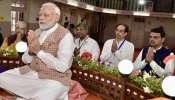Photo Gallery: ಮುಂಬೈನ 97ನೇ ವರ್ಷದ ಗಣೇಶ ಉತ್ಸವಕ್ಕೆ ಪ್ರಧಾನಿ ಮೋದಿ ಭೇಟಿ
