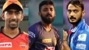IPL 2021 : ಈ ಆಟಗಾರರು ಮತ್ತು ಸಿಬ್ಬಂದಿಗೆ ತಗುಲಿದೆ ಕರೋನಾ ಸೋಂಕು ; ಇಲ್ಲಿದೆ ಕಂಪ್ಲೀಟ್ ಲಿಸ್ಟ್