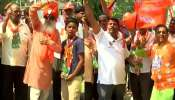 ಕರ್ನಾಟಕ: ಬಿಜೆಪಿ ಕಚೇರಿ ಎದುರು ಕಾರ್ಯಕರ್ತರ ಸಂಭ್ರಮಾಚರಣೆ