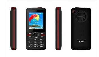 Budget Phone: 1,500 ರೂ.ಗಿಂತಲೂ ಕಡಿಮೆ ಬೆಲೆಯ ಟಾಪ್ 5 ಫೋನ್ಗಳು