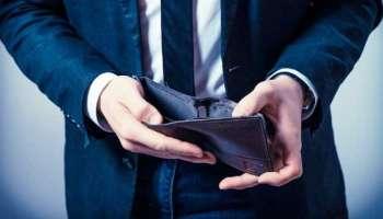 Money Tips: ನಿಮ್ಮ ಹಣಕಾಸಿನ ಸಮಸ್ಯೆಗೆ ಲಕ್ಷ್ಮೀದೇವಿಯ ಕೋಪವು ಕಾರಣವಾಗಿರಬಹುದು..!