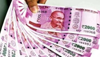 7th pay commission : ಸದ್ಯದಲ್ಲೇ ಸರ್ಕಾರಿ ನೌಕರರಿಗೆ ಗುಡ್ ನ್ಯೂಸ್ .! ಹೊರಬೀಳಲಿದೆ ಬಹುನಿರೀಕ್ಷಿತ  ಡಿಎ ಆದೇಶ