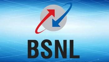 BSNL ನೀಡುತ್ತಿದೆ ಭರ್ಜರಿ Offer, ಈ ಗ್ರಾಹಕರಿಗೆ ಸಿಗಲಿದೆ ಎಲ್ಲಾ ಪ್ಲಾನ್ ಗಳಲ್ಲಿ ಶೇ. 10 ರಷ್ಟು  ರಿಯಾಯಿತಿ