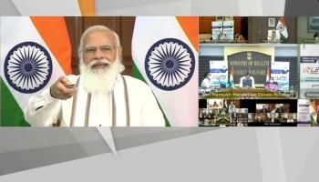 e₹UPI Prepaid e-Voucher Launched - PM Modiಯಿಂದ e₹UPI ಬಿಡುಗಡೆ, ಇನ್ಮುಂದೆ ಕ್ಯಾಶ್ಲೆಸ್ ಹಾಗೂ ಸಂಪರ್ಕ ರಹಿತ ಹಣ ಪಾವತಿ ಮಾಡಿ