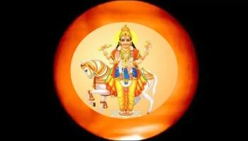 Shukra Rashi Parivartan:ಶುಕ್ರದೇವನ ಕೃಪೆಯಿಂದ ಆಗಸ್ಟ್ ತಿಂಗಳಿನಲ್ಲಿ ಈ ರಾಶಿಯ ಜನರಿಗೆ ಬರಲಿವೆ 'ಅಚ್ಛೆ ದೀನ್', ಆರ್ಥಿಕ ಸ್ಥಿತಿ ಬಲವರ್ಧನೆ