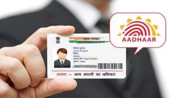 ನಿಮ್ಮ Aadhar card ಗೆ ಎಷ್ಟು ಮೊಬೈಲ್ ನಂಬರ್ ಲಿಂಕ್ ಮಾಡಲಾಗಿದೆ : ಅದನ್ನ ಈ ರೀತಿ ಪರಿಶೀಲಿಸಿ