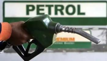 Petrol price Today : ಪೆಟ್ರೋಲ್-ಡೀಸೆಲ್ ಬೆಲೆ ಏರಿಕೆಯಲ್ಲಿ ಹೊಸ ದಾಖಲೆ : ನಿಮ್ಮ ನಗರದ ದರ ಇಲ್ಲಿ ಪರಿಶೀಲಿಸಿ