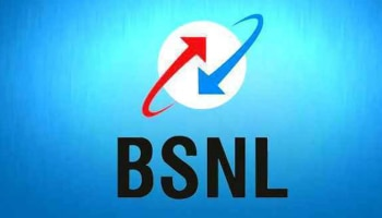 BSNL ಗ್ರಾಹಕರಿಗೆ ಬರುತ್ತಿದೆ Fake KYC SMS: ಎಚ್ಚರಿಕೆಯಿಂದ ಇರುವಂತೆ ಕಂಪನಿ ಸೂಚನೆ