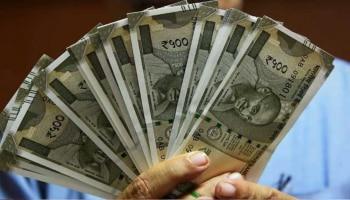 7th Pay Commission:   ಕೇಂದ್ರ ಸರ್ಕಾರಿ ನೌಕರರಿಗೆ ಗುಡ್ ನ್ಯೂಸ್. ತುಟ್ಟಿ ಭತ್ಯೆ ಶೇ. 4 ರಷ್ಟು ಹೆಚ್ಚಳ.  ಏರಿಕೆಯಾಗಲಿದೆ ವೇತನ, ಪಿಂಚಣಿ