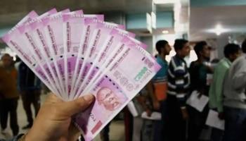 7th Pay commission : ಈಗ  ಜೀವವಿಮೆ ಹಣವನ್ನು LTC ಮೂಲಕ ಕ್ಲೈಂ ಮಾಡಬಹುದು..!