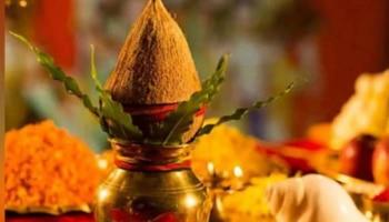 Hindu New Year 2021: ನಾಳೆಯಿಂದ ಹಿಂದೂ ಹೊಸವರ್ಷ ಆರಂಭ, ಭಾರತ ಸೇರಿದಂತೆ ವಿಶ್ವದ ಪಾಲಿಗೆ ಹೇಗಿರಲಿದೆ ನೂತನ ವರ್ಷ