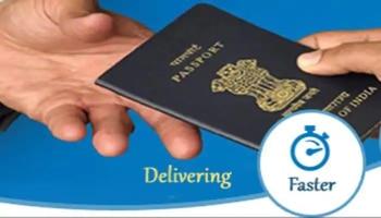 How To Apply For Passport Through DigiLocker? ಇನ್ಮುಂದೆ Passport ಗಾಗಿ ದಾಖಲೆ ನೀಡುವ, ಲೈನ್ ನಲ್ಲಿ ನಿಲ್ಲುವ ಅವಶ್ಯಕತೆ ಇಲ್ಲ