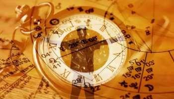 Astrology : ಈ 4 ರಾಶಿಯವರಿಗೆ ಜೀವನದಲ್ಲಿ ಗೆಲ್ಲುವ ಖಚಿತ : ಇವರ ಜೊತೆ ಸ್ಪರ್ಧಿಸುವುದು ಸುಲಭವಲ್ಲ!