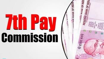 7th Pay Commission:ಈ ನೌಕರರಿಗೆ ಸರ್ಕಾರ ನೀಡಲಿದೆ Special Allowance, ಹೇಗೆ ಲಾಭ ಪಡೆಯಬೇಕು?