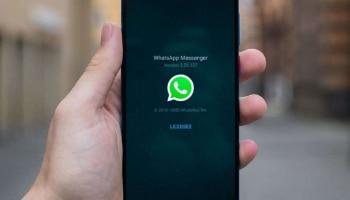 WhatsApp Privacy Policy: ಮೇ 15ರವರೆಗೆ ಗೌಪ್ಯತಾ ನೀತಿ ಒಪ್ಪಿಕೊಳ್ಳುವ ಷರತ್ತಿನಿಂದ ಹಿಂದಕ್ಕೆ ಸರಿದ ವಾಟ್ಸ್ ಆಪ್