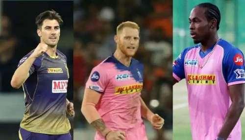 IPL 2021: ಐಪಿಎಲ್ ಟೂರ್ನಿ ಮಿಸ್ ಮಾಡಿಕೊಳ್ಳುತ್ತಿರುವ ಟಾಪ್ ಆಟಗಾರರು