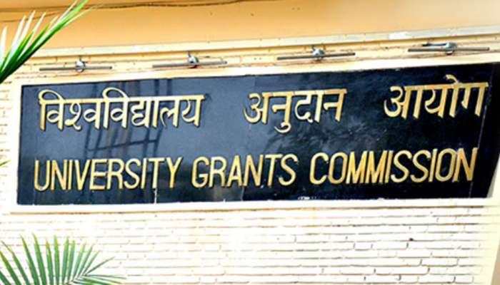 'ಯುಜಿಸಿ'ಯನ್ನು ರದ್ದುಪಡಿಸಲು ಹೊರಟ ಕೇಂದ್ರ ಸರ್ಕಾರ