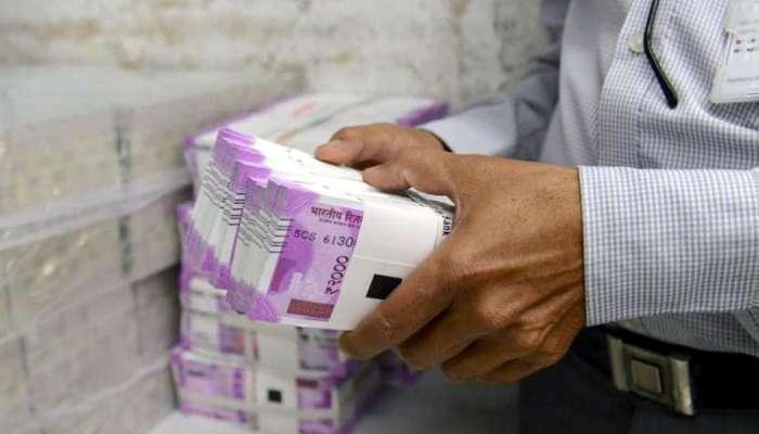 ಕೇಂದ್ರ ಸರ್ಕಾರಿ ನೌಕರರಿಗೆ 26,000 ರೂ. ಕನಿಷ್ಠ ವೇತನ?