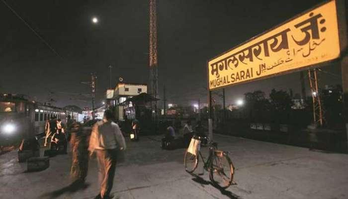 ಆಗ್ರಾ,ಕಾನ್ಪುರ್, ಬರೇಲಿ ವಿಮಾನ ನಿಲ್ದಾಣದ ಮರು ನಾಮಕರಣಕ್ಕೆ ಮುಂದಾದ ಯೋಗಿ ಸರ್ಕಾರ