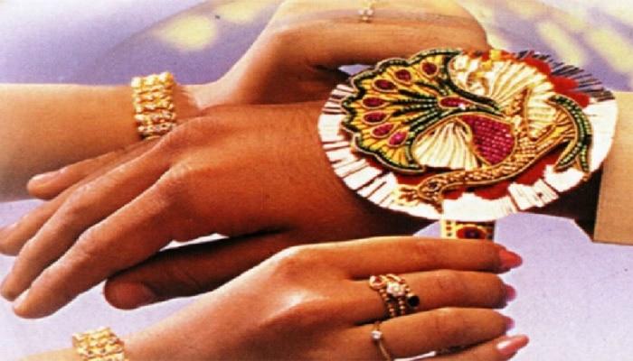 ಅಣ್ಣ-ತಂಗಿಯರ ಬಾಂಧವ್ಯ ಬೆಸೆಯುವ ಹಬ್ಬ 'ರಕ್ಷಾ ಬಂಧನ'