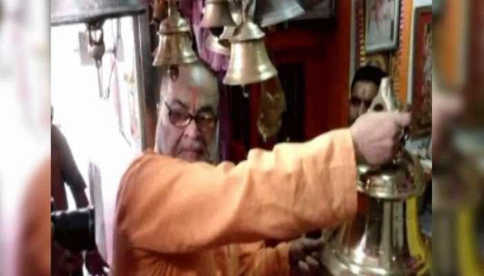 ಯುಪಿ: 'ಹನುಮಾನ್ ಜಿ ಮುಸ್ಲಿಂ' ಎಂದ ಬಿಜೆಪಿ MLC, ನೀಡಿದ ವಿಚಿತ್ರ ತರ್ಕ ಏನು ಗೊತ್ತಾ?