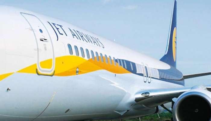 Jet Airways ಬಂಪರ್ ಆಫರ್, 50% ವರೆಗೂ ರಿಯಾಯಿತಿ