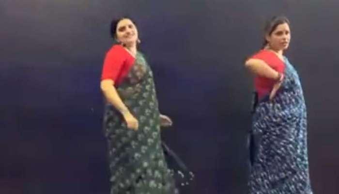 Video: ಸೀರೆಯುಟ್ಟು ಹಾಡಿಗೆ ಸ್ಟೆಪ್ಸ್ ಹಾಕಿದ ಲೇಡೀಸ್! ವೈರಲ್ ಆಯ್ತು ಡ್ಯಾನ್ಸ್!
