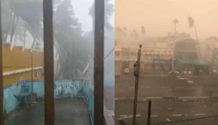 Video: ಒಡಿಶಾದ ಪುರಿಯಲ್ಲಿ ಫಾನಿ ಚಂಡಮಾರುತದ ಅಬ್ಬರ; 200 ಕಿ.ಮೀ ವೇಗದಲ್ಲಿ ಬೀಸುತ್ತಿದೆ ಗಾಳಿ