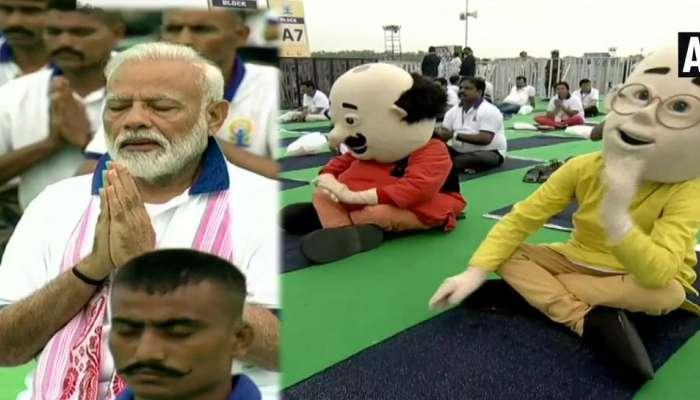 #Yogaday2019: ಪ್ರಧಾನಿ ಮೋದಿ ಯೋಗ ಕಾರ್ಯಕ್ರಮದಲ್ಲಿ 'ಮೋಟು-ಪತ್ಲು' ಜೋಡಿ! ವೈರಲ್ ಆಯ್ತು ಫೋಟೋ