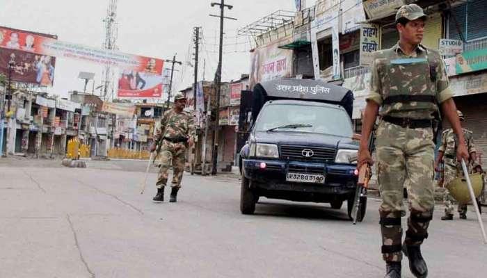 2013 ರ ಮುಜಾಫರ್ನಗರ ಗಲಭೆಗೆ ಸಂಬಂಧಿಸಿದ 20 ಪ್ರಕರಣಗಳನ್ನು ಹಿಂತೆಗೆದುಕೊಂಡ ಉತ್ತರ ಪ್ರದೇಶ ಸರ್ಕಾರ