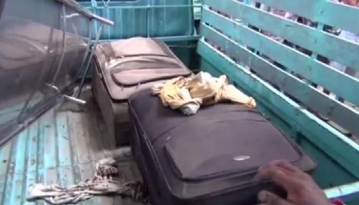 ಪಶ್ಚಿಮ ಬಂಗಾಳ: ಸೂಟ್ಕೇಸ್ಗಳಲ್ಲಿ ದಂಪತಿ ಮೃತ ದೇಹ ಪತ್ತೆ; ತೀವ್ರ ತನಿಖೆ ಆರಂಭ