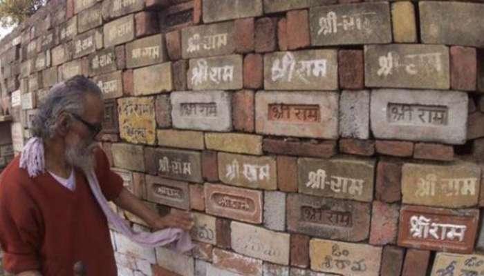 ಅಯೋಧ್ಯೆ ವಿವಾದ: ಇಂದು ಸುಪ್ರೀಂಕೋರ್ಟಲ್ಲಿ ವಿಚಾರಣೆ