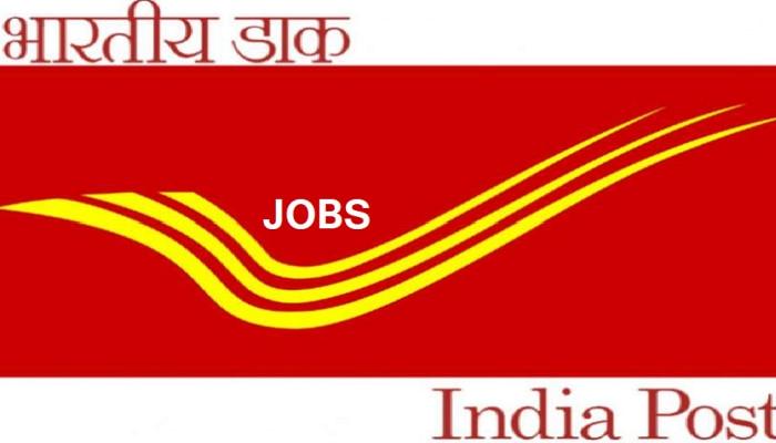 Job Alert: ಕರ್ನಾಟಕ ಅಂಚೆ ಇಲಾಖೆಯಲ್ಲಿ 2637 ಹುದ್ದೆಗಳಿಗೆ ನೇಮಕಾತಿ