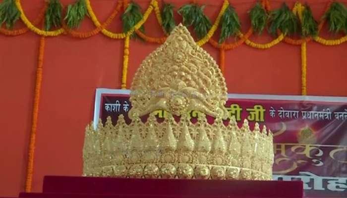 #HappybirthdayPMModi; ಮಂದಿರದಲ್ಲಿ 1.25 ಕೆಜಿ ಚಿನ್ನದ ಕಿರೀಟ ಅರ್ಪಿಸಿದ ಅಭಿಮಾನಿ